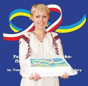 Ева Маньковська