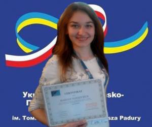 Марина Потапчук