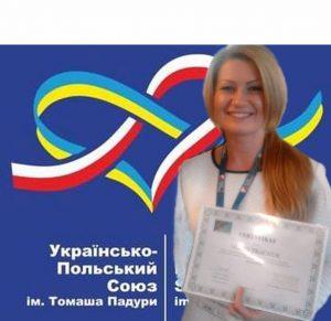 Олена Корбутяк